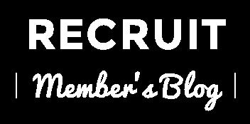 リクルートテクノロジーズ メンバーズブログ  RTCで育児休職を取得、復職して時短×在宅勤務で1年少し働いた話