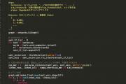 自動要約APIを作ったので公開します