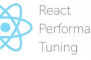 React製のSPAのパフォーマンスチューニング実例
