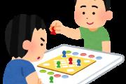 社内でボードゲーム文化を広めるための活動について